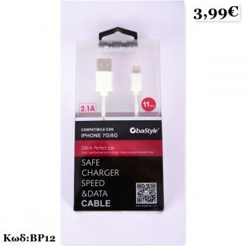 USB καλώδιο BP12